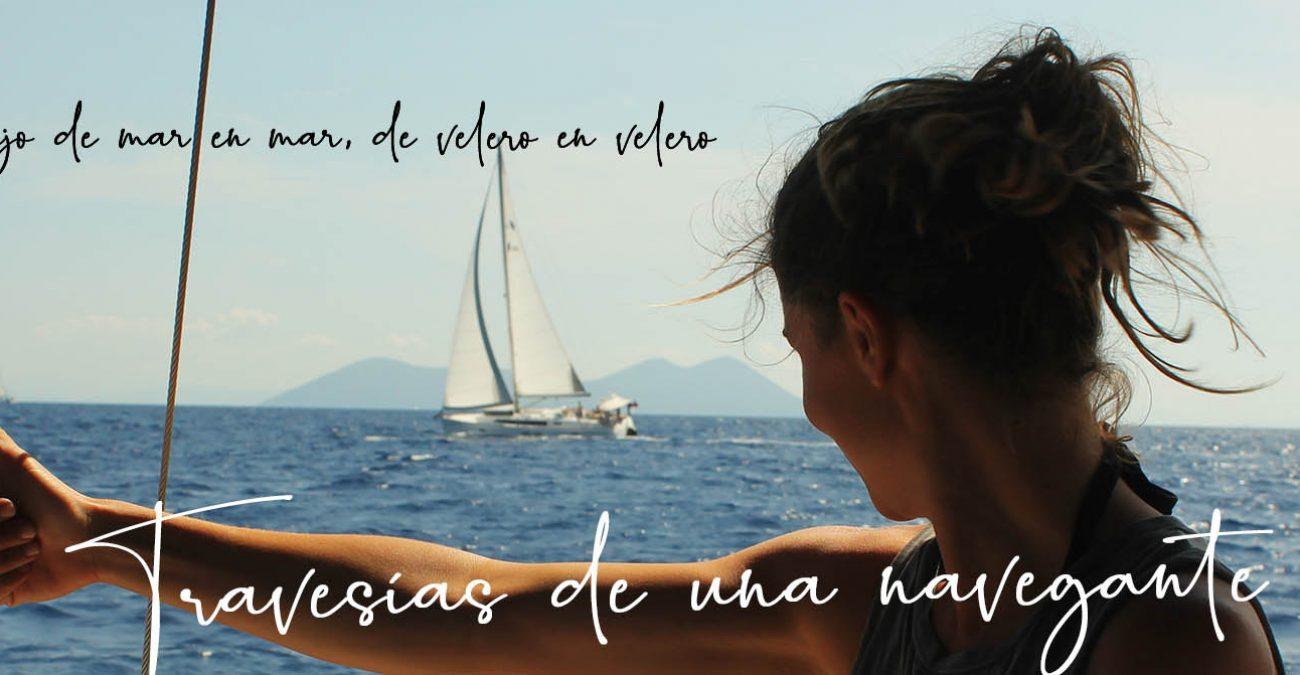Portada Web Allende los Mares